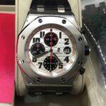 收購二手名錶
