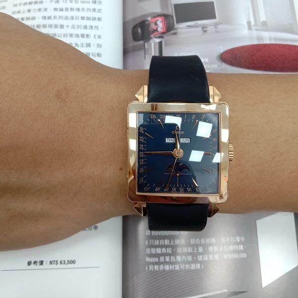 手錶收藏家 高價收購手錶 稀有手錶 百大名錶